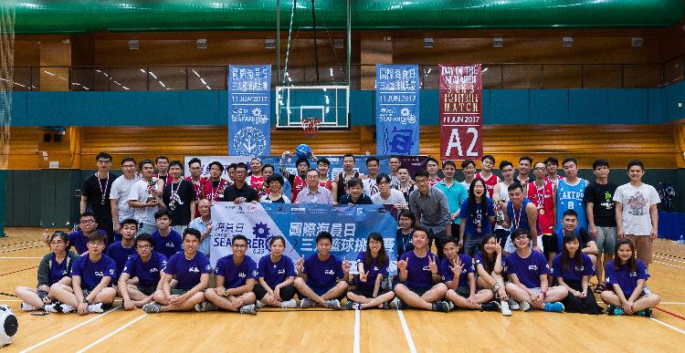 2017年6月11日 國際海員日三人籃球挑戰賽