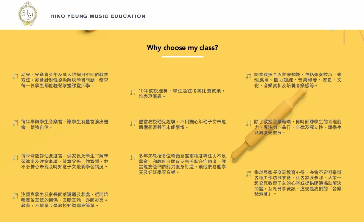 Why choose my class?