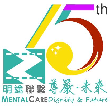 Logo for 15th anniv. year of Mentalcare