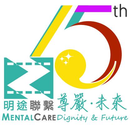Logo for 15th anniv. year of Mentalcare