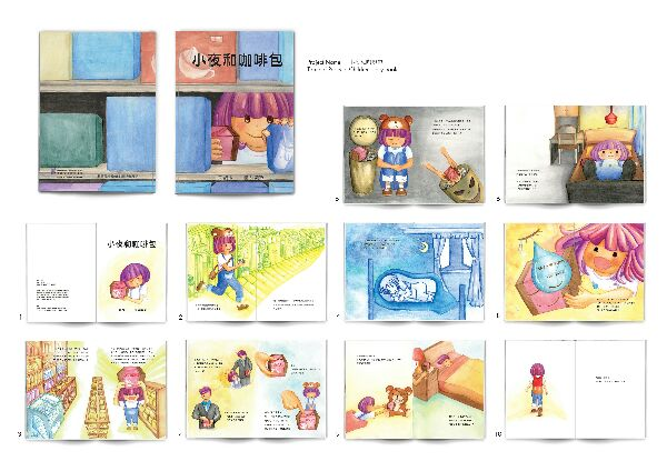 Watercolor Story Book