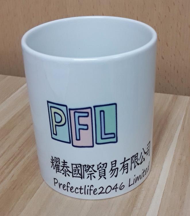 公司禮品:陶瓷杯印刷