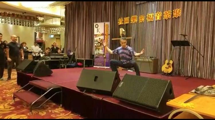Tai Chi Chuan Demo.
