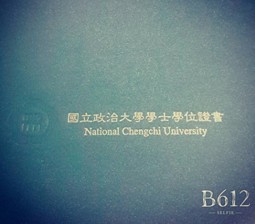 政大韓語系畢業