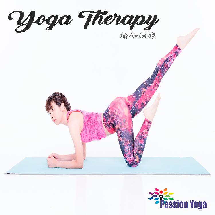瑜伽治療 -根據學員需要,透過特定瑜伽式子,針對性地舒緩常見都市病,如頸背痛、坐骨神經痛、肩周炎等。
