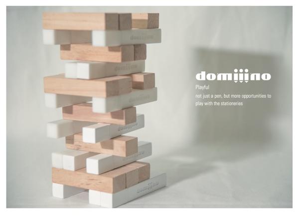 DOMIIINO stationery branding