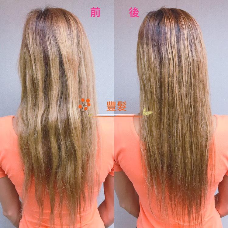 氨基酸營養護髮SPA