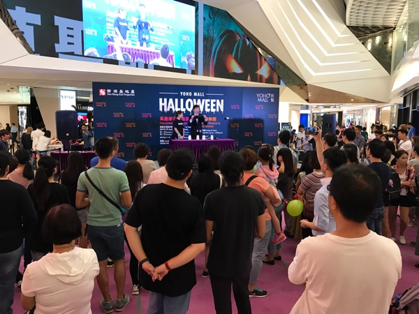 YOHO MALL Halloween Event