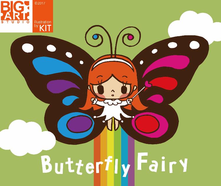 Butterfly Fairy原創插圖 (提供給星島日報副刊陽光校園報視藝教學專欄)