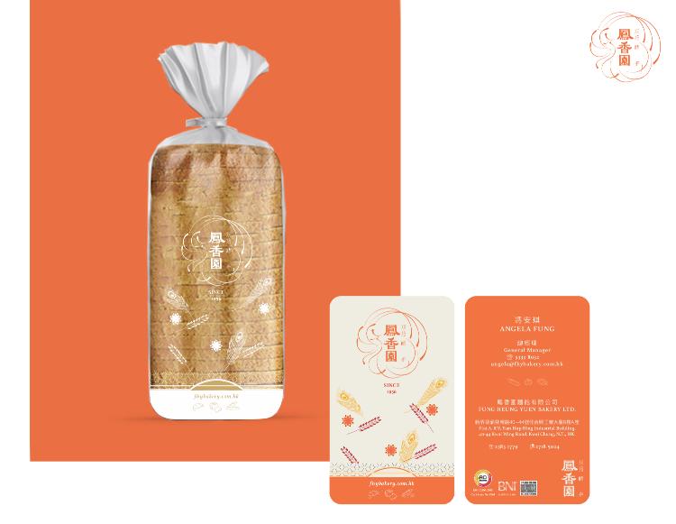 有60年歷史的老子號麵包店,進行rebranding,為品牌形像注入活力,能吸引更多新客戶。