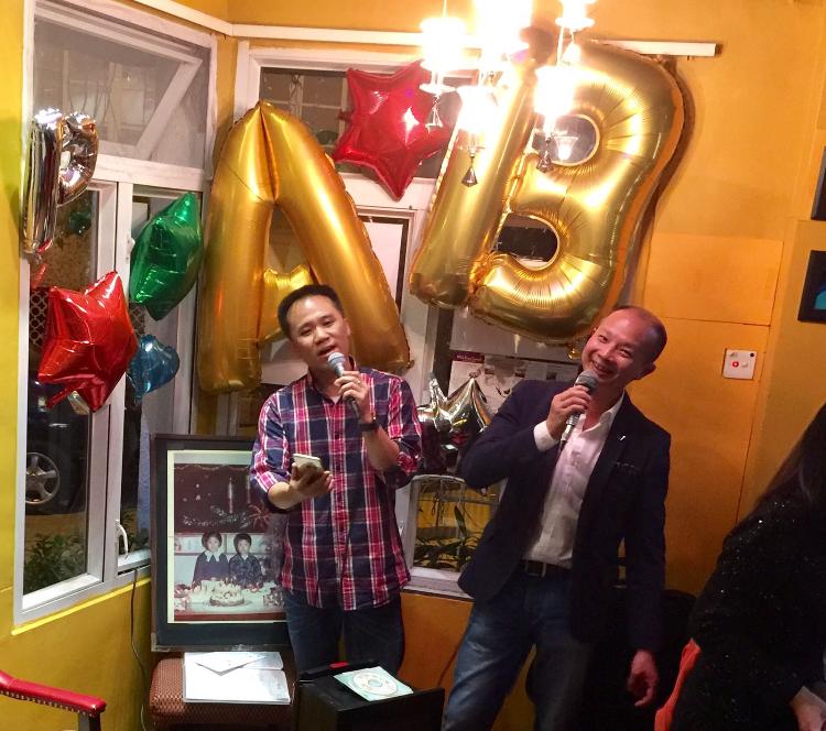 2016生日派對中的表演