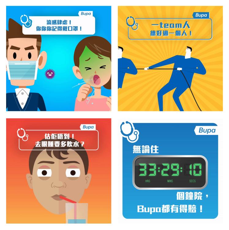 Social posts for Bupa Hong Kong / 2017