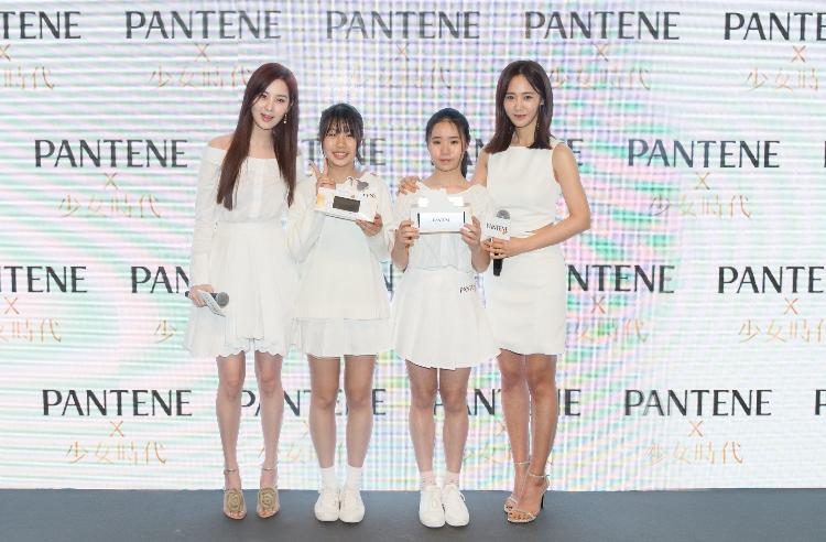 FJGirls with Girls' Generation