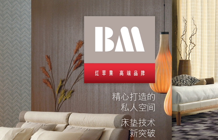 Brand design for HK luxury furniture manufacturer