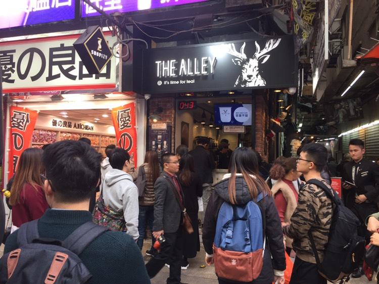 40天完成裝修 尖沙咀北京道外賣奶茶店