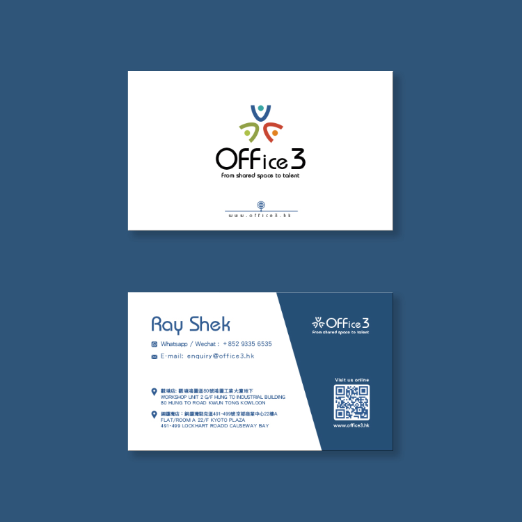 名片設計 Business Card Design