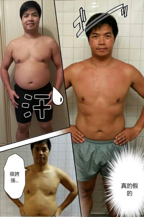 數年前透過飲食及營養補充品, 90日減去了30磅, 起初一個月減了20磅, 之後每個月減去5磅.