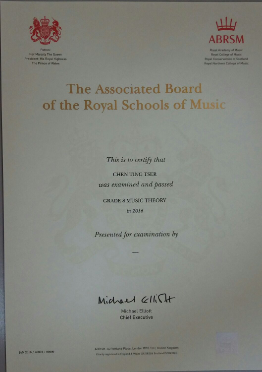 Certificate Proof for Grade 8 Theory