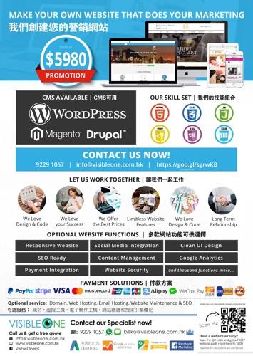 website design, web development | 網站設計, 網頁開發推廣