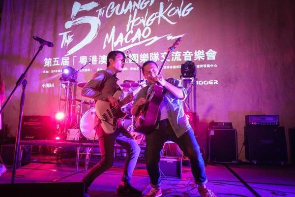 第五屆粵港澳校園樂隊交流音樂會表演嘉賓