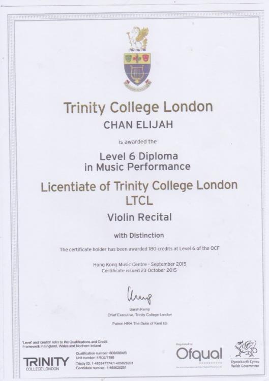英國倫敦聖三一學院  六級專業音樂演奏文憑(LTCL) 優等榮譽(DISTINCTION)