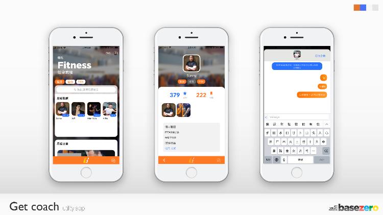 Get Coach-私人教練平台手機應用