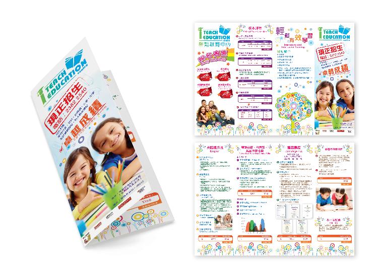 leaflet design for education centre