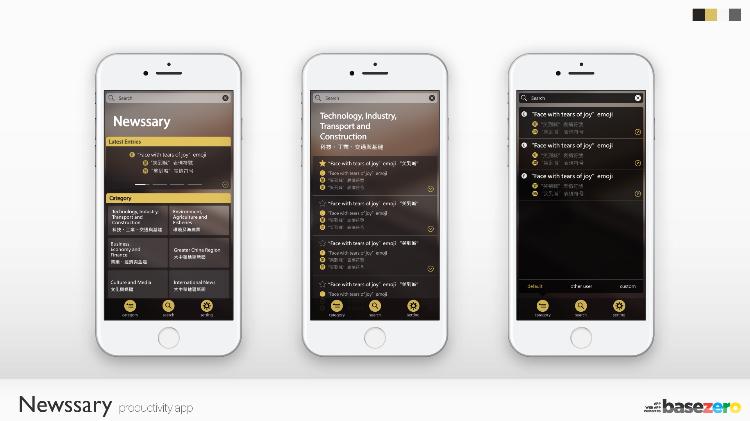Newssary-雙語時事詞彙及相關新聞手機應用