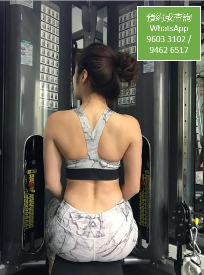 背肌訓練: https://goo.gl/UryCkA