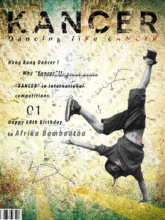 我做模擬雜誌封面做的作品