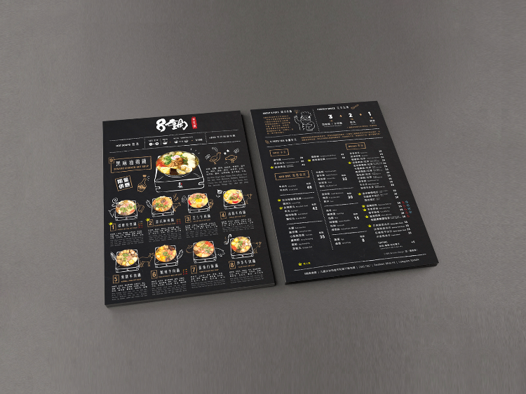 8鍋 / Brand and Menu Design