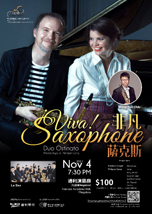 """Viva Saxophone"" held by HKISS"