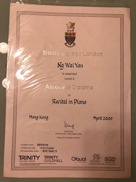 英國聖三一鋼琴演奏級證書