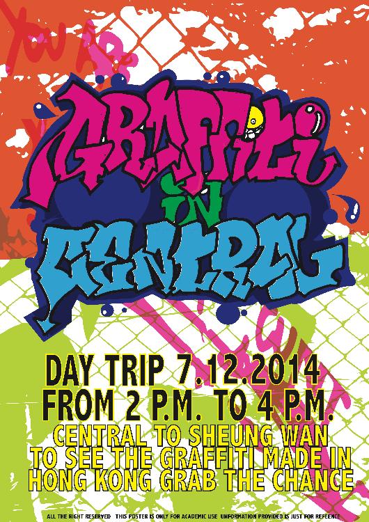 Poster Design | Graffiti Event in Central