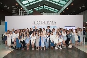 Bioderma 新產品發佈