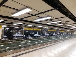 地鐵燈箱廣告設計