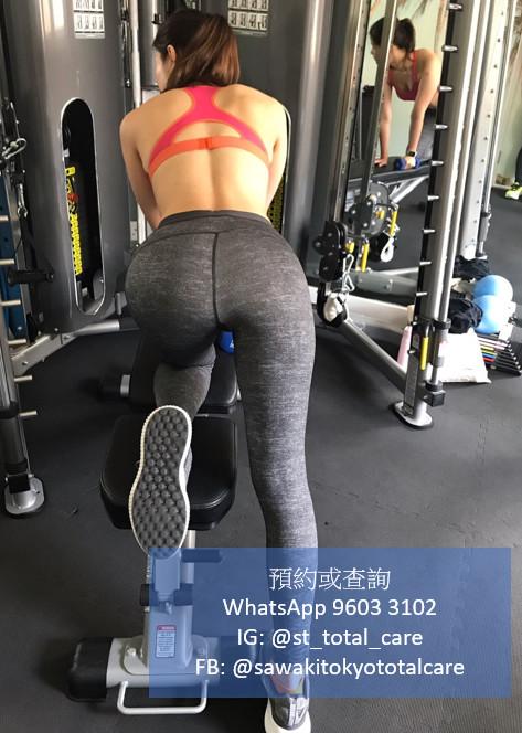 【臀肌訓練】臀部肌肉的力量,比你想像的大
