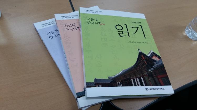SNU Advance level textbooks