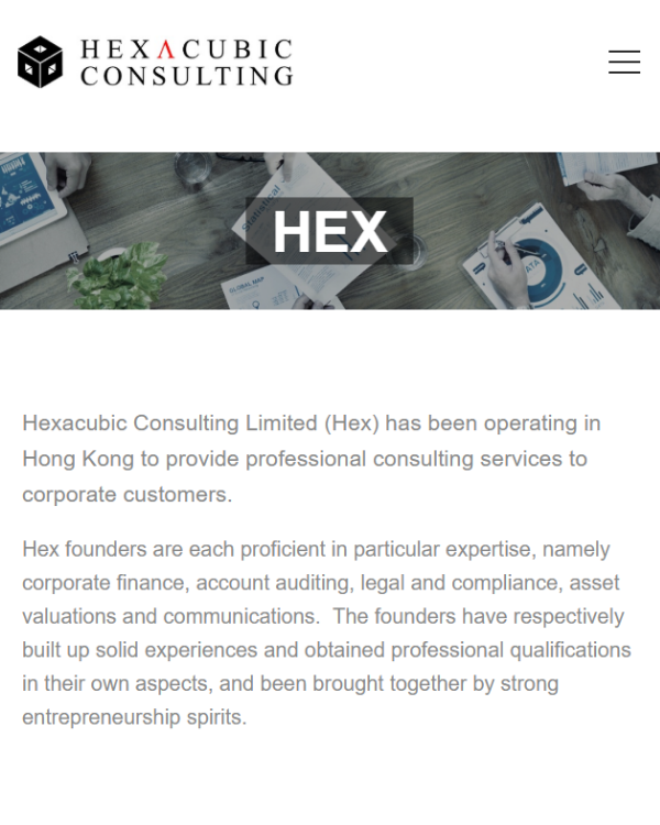 About HEX