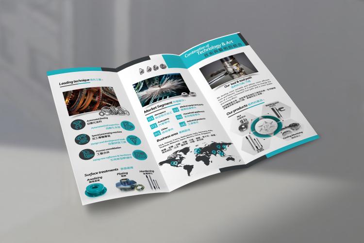 天寶國際實業有限公司宣傳小冊子設計