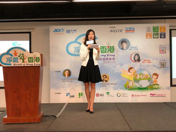 淨氣香港研討會及開幕禮司儀及facilitator (嘉賓:前天文台台長林超英)